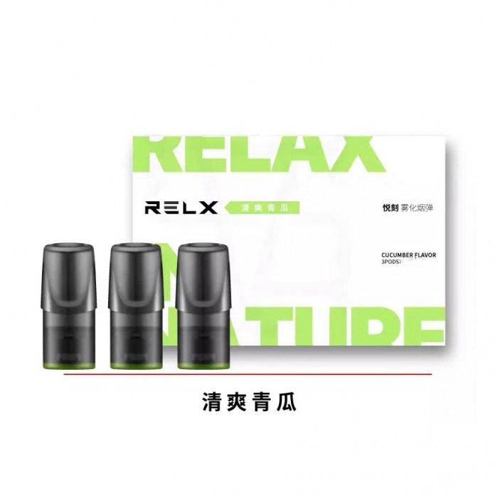 relx refill pod cucumber