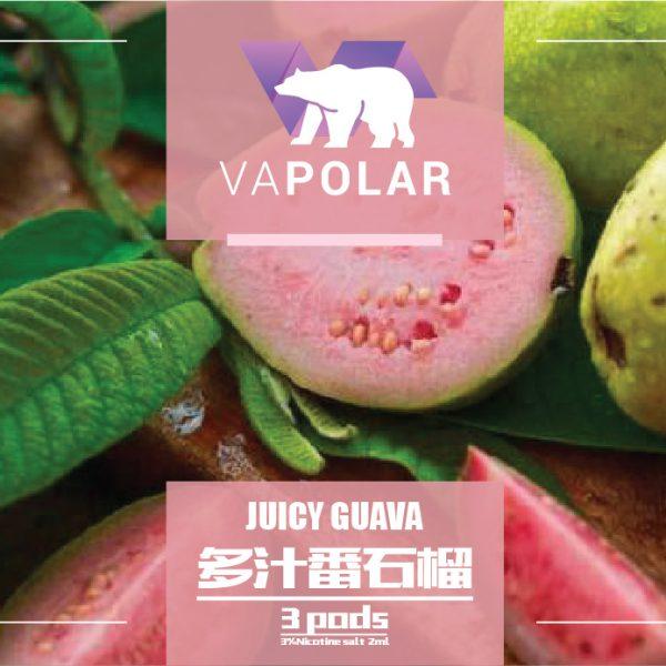 Vapolar Juicy Guava